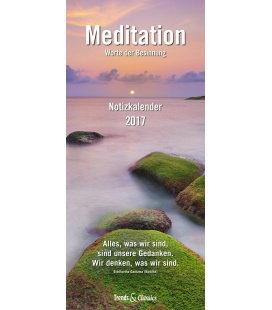 Wall calendar NK 2017 Meditation T&C 2017
