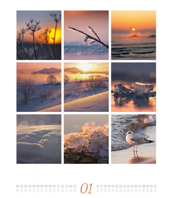 2018 Calendar Inspirational : Wall calendar inspiration natur