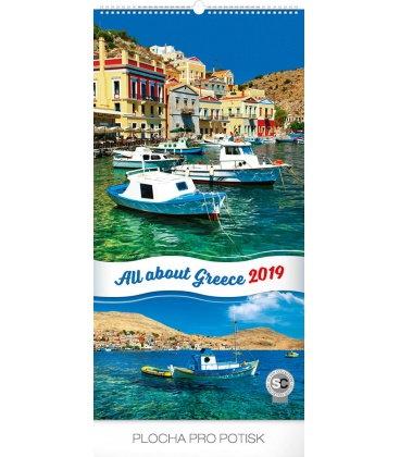 Wall calendar All About Greece 2019