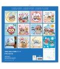 Wall calendar Wise Owl Family 2019