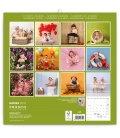 Wall calendar Babies 2019