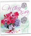 Wall calendar Květiny 2019