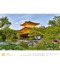 Wall calendar Japan Kalender 2021
