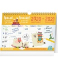 Table calendar Weekly school planner with hook 2021